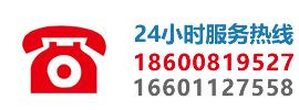 北京沙盘公司联系方式
