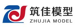 北京沙盘公司,北京沙盘模型制作公司,北京筑佳模型科技发展有限公司